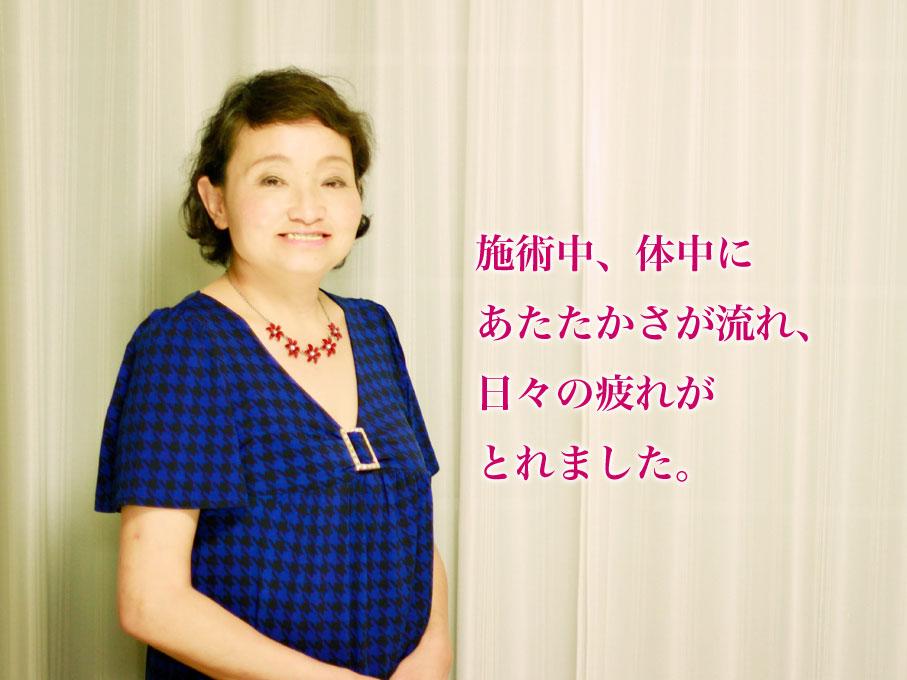 naomi-hashimoto