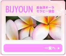 top_menu1